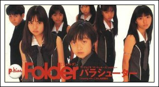 folder7人.png